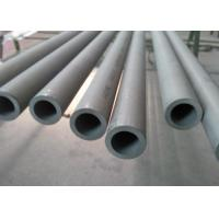 China Durable Heat Exchanger Steel Pipe , ASTM A312 316l Stainless Steel Tubing Seamless on sale