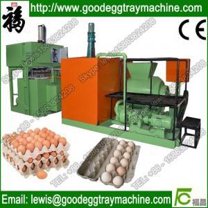 China MINI Egg Tray Machine on sale