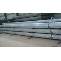 Quality 12 Meter Length Hot Dip Carbon Galvanized Steel Pipe Plain Ends Connection for sale