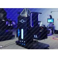 Buy Electric System 9D VR Games Flying Cinema Rotation 720 Degrees Flight Simulator at wholesale prices