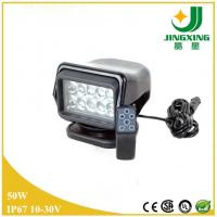 Quality Remote control battery powered 50W LED search light for car for sale