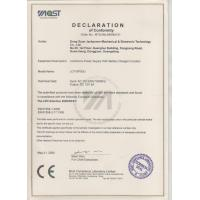 Jackwell Limited Certifications