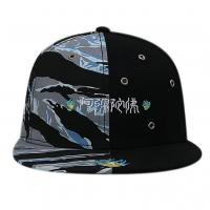China Custom Chinese Style Flat Brim Snapback Hats / 6 Panel Camo Embroidered Snapback Hats on sale
