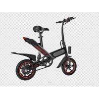 Quality Manufacture of 12-inch Intelligent City Electric Folding Bicycle with High Carbon Steel for sale