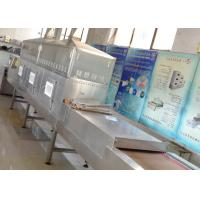 China CE Approved Microwave Drying Equipment , 30 KW Industrial Sterilization Equipment on sale
