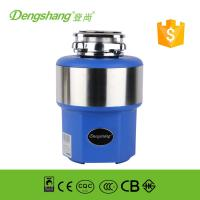Quality 560W kitchen food waste disposer with advanced function 220v for sale