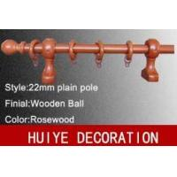 Buy cheap Wooden Ball Plain Pole ( Curtain Tracks / Curtain Rods ) from wholesalers