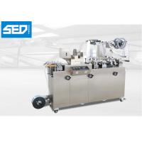 China Laboratory Use Mini Blister Packing Machine With Brush Feeder CE Approved on sale
