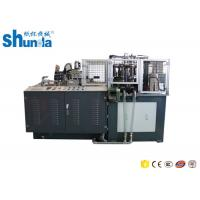 Buy cheap Single / Double PE Coated Disposable Cup Thermoforming Machine 100 PCS/MIN from wholesalers