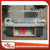 Quality Automatic Sweater Knitting Machine for sale