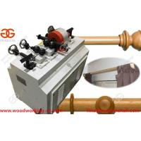 China wooden curtain rod machine for sale in factory price on sale