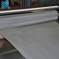 Quality 3 mesh to 635 mesh stainless steel wire cloth for sale