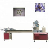 Quality Full Automatic Pillow Bag Packing Machine Used For Packing Chewing Gum / Chocolate Candy for sale