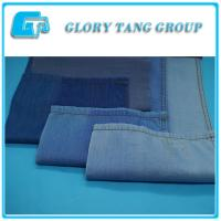 Quality Fashion products cotton and TENCEL denim printed fabric for cloth for sale