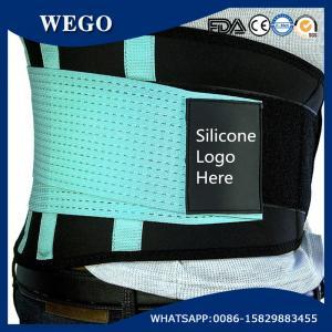 Quality WG-LS003Adjustable Waist Trimmer Belt Body Shaper Back Brace for sale