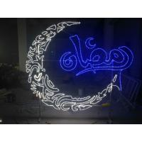 Quality outdoor motif led ramadan decorations lights for sale