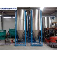 Quality Industrial Vertical Ribbon Mixer Plastic Mixer Machine For Compound Fertilizer for sale