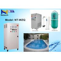 Quality 5 - 40G/Hr Air Cooling Swimming Pool Ozone Generator With PSA Oxygen System /  Industrial Ozone Machine for sale