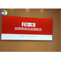 Quality Wall Mounte Slim Aluminum LED Light Box Translucent Graphic With Snap Open Edging for sale