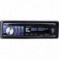 Quality Car MP3 Player with AM/FM/USB/SD, Sized 45.2 x 42.5 x 39.5cm for sale