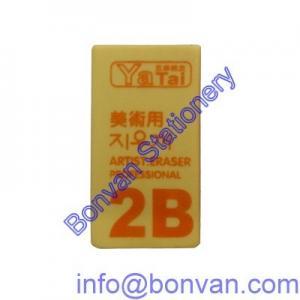 China korea eraser,2D eraser for korea, 2B soft eraser on sale