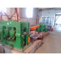 Quality Skew rolling mill for steel ball for sale