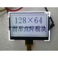 Quality Dot Matrix Lcd Display With ST7567A RYG12864E-GFTWWN FSTN Positive Black On White for sale