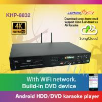 Quality New android home ktv jukebox karaoke player with songs cloud,build in DVD-ROM and Mic-Echo-in for sale