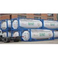 Quality top design 20ft gosolinel ISO tank container sells hot for sale