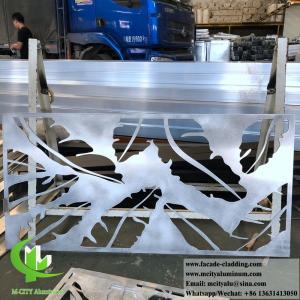 Quality 8mm laser cut screen Metal sheet aluminium panel facade cladding for facade exterior cladding for sale