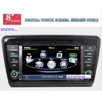 Quality Auto Radio 8 inch Car Stereo Sat Nav GPS Navigation With 3G WiFi for sale