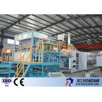 Quality Industrial Paper Egg Box Moulding Machine , Egg Tray Machinery Low Noise for sale