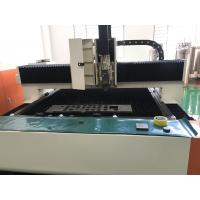Quality 5mm Stainless Steel Fiber Laser Cutting Machine Sheet Metal Cutting 500mm / Min for sale