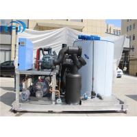 Quality Industrial Cube Clear Ice Block Maker Machine , Automatic Ice Block Machine for sale