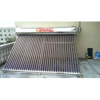 Quality Hot Sell Non Pressure 304 Stainless Steel  Solar Water Heater of 360 liters (Big capacity) for sale
