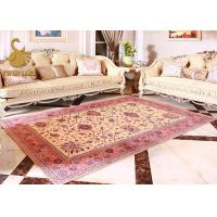 Buy Digital Printed Outdoor Needle Punched Carpet Underlay Felt Good Wearability at wholesale prices