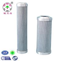 Quality Replacement ARGO V3093308 Filter Element for sale