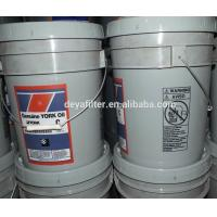 Low Price Refrigerator Compressor Industrial Lubricant Type