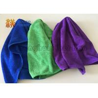 Quality 40X60cm Colored Microfiber Cleaning Cloth For Car / Electronics / Glass for sale