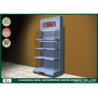 Quality Professional Powder coated Spay painted metal display stands for motor oil for sale