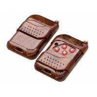 China vipprogrammer Self-Copying Key Remote Control fixed code on sale