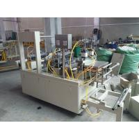 China Total 11 KW Cup Lid Machine , Water Pressure 0.2MPa Plastic Lid Forming Machine on sale
