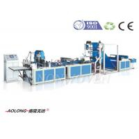 Quality Box / Bag Nonwoven Bag Making Machine 12kw With Computer Control 120pcs/min for sale