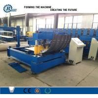 Buy cheap Automatic Hydraulic Crimping Machine / Corrugated Roofing Sheet Curving Machine from wholesalers