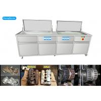 Quality 1200 Watt 88L Ultrasonic Cleaner Car Parts Two Cleaning Tanks And Heater Available for sale
