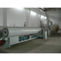 Quality Single Screw PVC Pipe Extruder Plastic Extruding Machine Pipe Production Line for sale