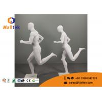Quality Standard Modern Shop Fittings Abstract Sport Running Full Body Model for sale