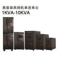 Quality LCD Display 10KVA 50Hz  Uninterruptible Power Supply for sale