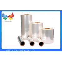 Quality 50mic Printable Glossy Transpancy PETG Shrink  film For Bottle Label for sale