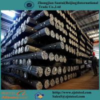 Quality Hot Rolled Ribbed Building material high strength reinforced bar steels for sale